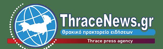 Thrace News
